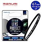 Marumi-FIT+SLIM廣角薄框多層鍍膜保護鏡 LP 67mm