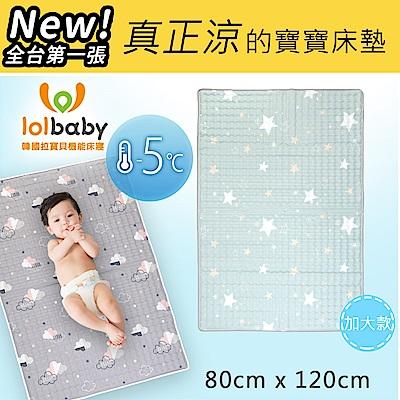 Lolbaby Hi Jell-O涼感蒟蒻床墊加大_涼嬰兒兒童床墊(海星星)
