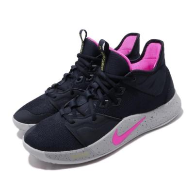 Nike 籃球鞋 PG 3 EP 運動 男鞋