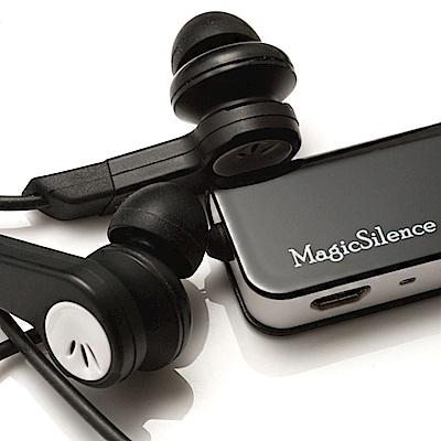 歡迎鑑賞 Magic Silence - 高細膩音質ANC主動式降噪耳機