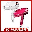 Panasonic 國際牌 奈米水離子吹風機 EH-NA98