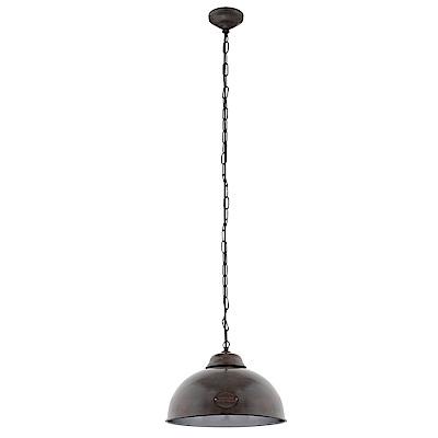 EGLO歐風燈飾 工業風霧黑燈罩式吊燈(不含燈泡)