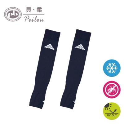 貝柔高效涼感防蚊抗UV成人袖套(加大)-丈青