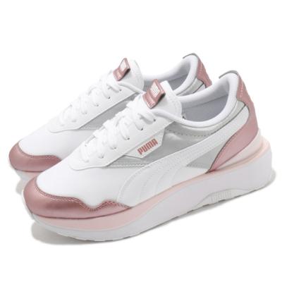 Puma 休閒鞋 Cruise Rider Chrome 女鞋 老爹鞋 厚底 微增高 修飾腿型 穿搭 白 粉 38050002