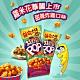 好麗友 雞米花脆餅-韓式炸雞口味81g product thumbnail 2