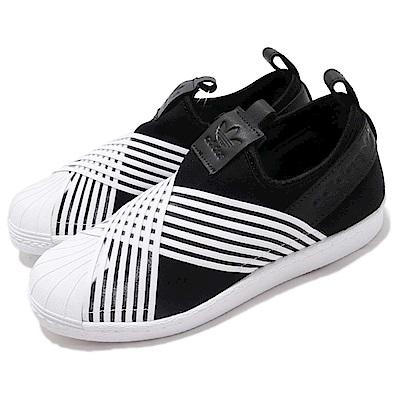 adidas 休閒鞋 Superstar Slip On 女鞋