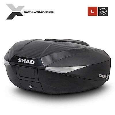 SHAD SH58X 後行李箱置物箱漢堡箱