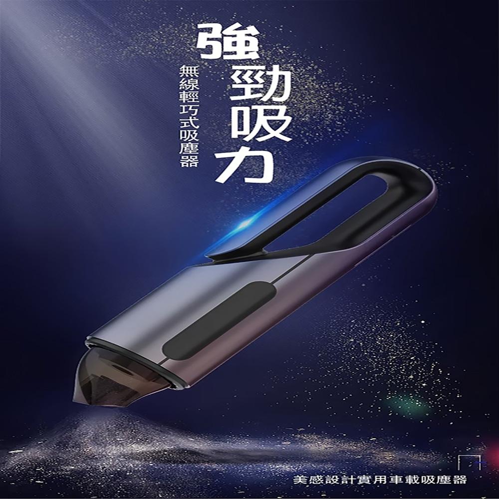 Richview 車用 USB無線手持吸塵器