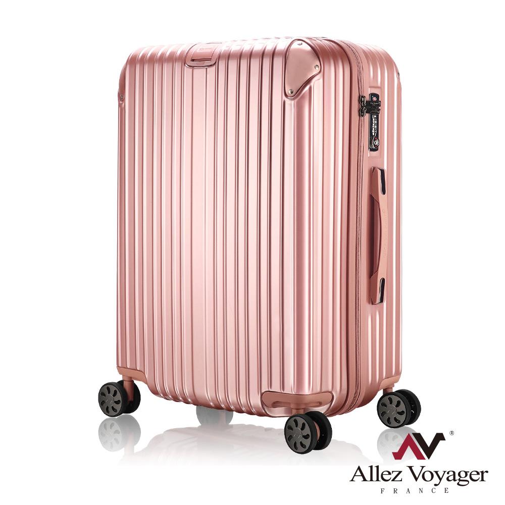 法國奧莉薇閣 20吋行李箱 PC硬殼旅行箱 登機箱 箱見恨晚(玫瑰金)