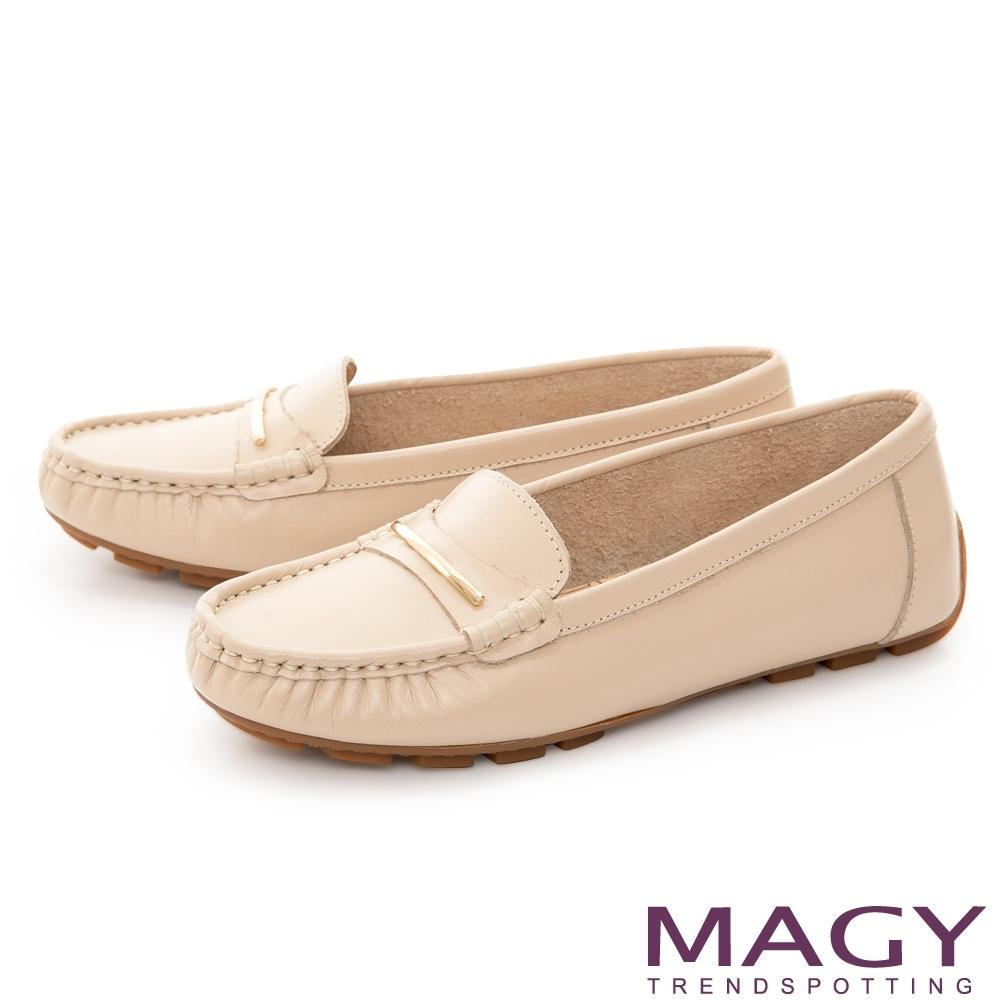 MAGY 氣質金屬飾條真皮 女 平底鞋 裸色
