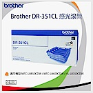 Brother DR-351CL 原廠感光滾筒