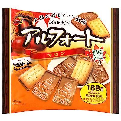 Bourbon 帆船栗子巧克力風味餅(160g)