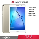 HUAWEI 華為 MediaPad T3 (2G/16G)8吋平板電腦