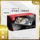 (預購)任天堂 Nintendo Switch  Lite 主機 帝牙盧卡/帕路奇亞 product thumbnail 2