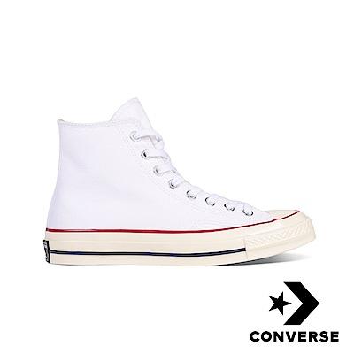 CONVERSE CHUCK 70s 男女高筒休閒鞋 162056C 白