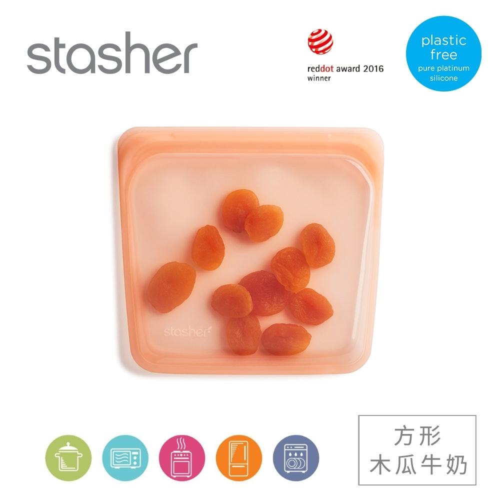 美國Stasher 方形白金矽膠密封袋-木瓜牛奶