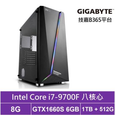 技嘉B365平台[天鳳先鋒]i7八核GTX1660S獨顯電玩機