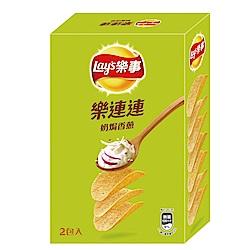 樂事樂連連新經濟包-奶焗香蔥(96g)