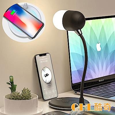 QHL 酷奇-馬卡龍色無線充電檯燈藍芽音響 (四色可選)