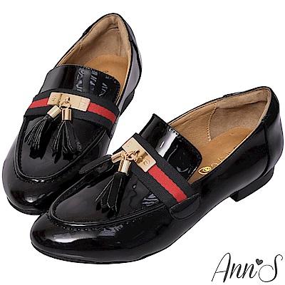 Ann'S雙色織帶流蘇墜紳士鞋-黑(版型偏小)