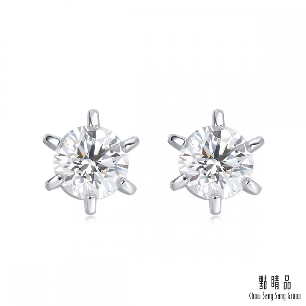 點睛品 Promessa 如一系列 18K金鑽石耳環