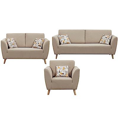 品家居 艾可利時尚米緹花布沙發椅組合(1+2+3人座)