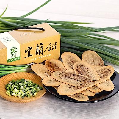 美雅宜蘭餅 三星蔥超薄宜蘭餅禮盒X2盒