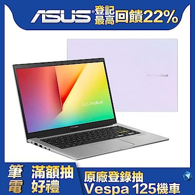 ASUS X413FA 14吋筆電 (i5-10210U/8G/512GB SSD/VivoBook 14/幻彩白)