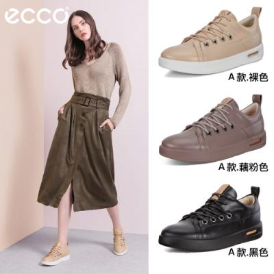 【時時樂限定】ECCO 細緻牛皮時尚鏤空透視休閒鞋 女-多款任選