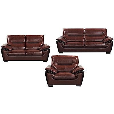 品家居 薛曼復古咖油臘皮革沙發椅組合(1+2+3人座)