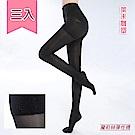 買二送一魔莉絲彈性襪-250DEN萊卡機能一組三雙-壓力襪醫療襪彈力襪