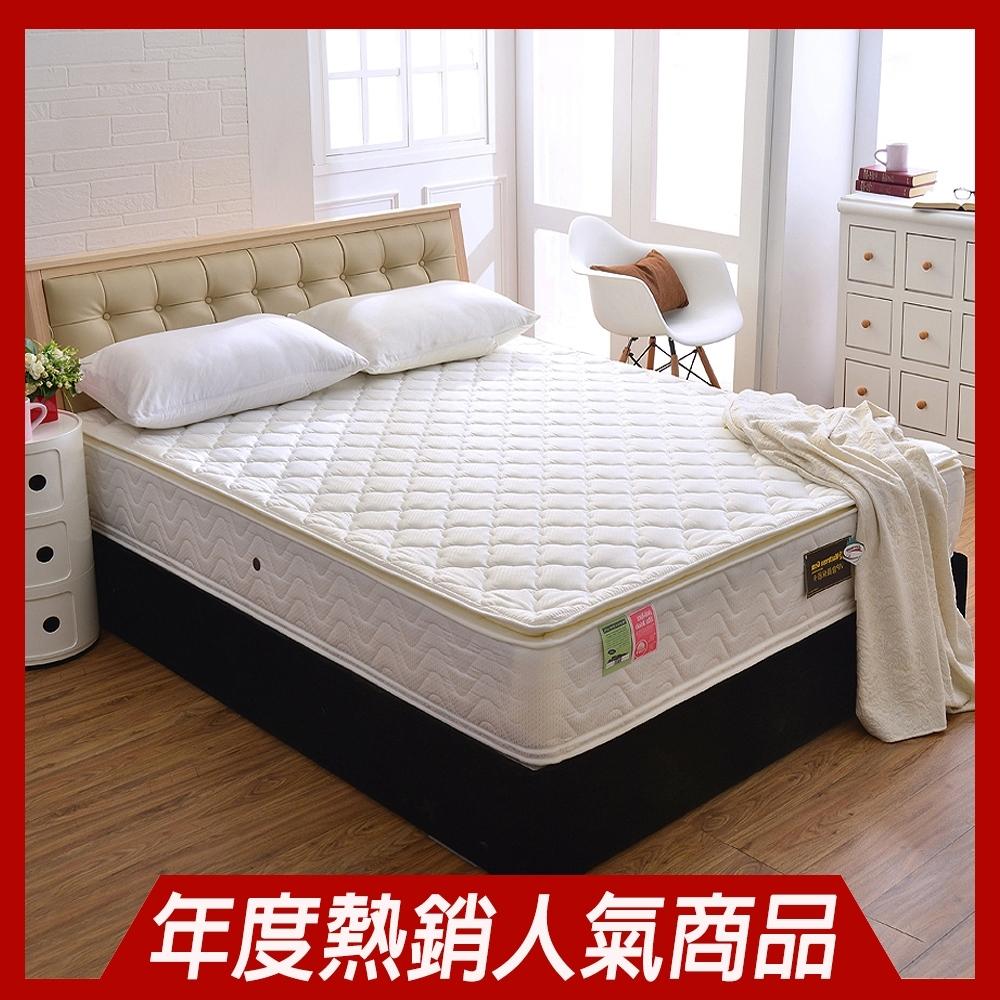 單人3.5尺 真四線3M防潑水抗菌+側邊強化-護腰型蜂巢獨立筒床墊正反可睡