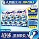 好自在INFINITY 液體衛生棉13入組(24cm x9盒+敏感肌系列24cm x4盒) product thumbnail 1