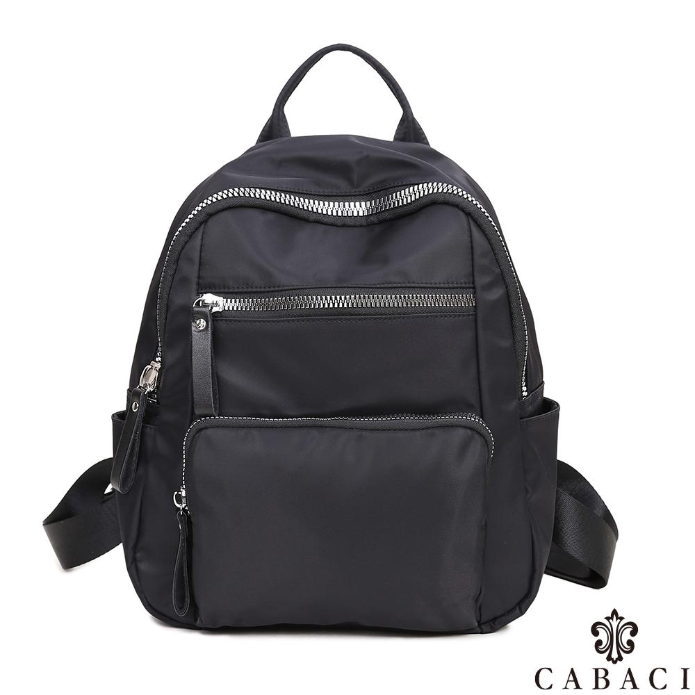 CABACI 輕巧尼龍材質個性大拉鍊後背包-共2色