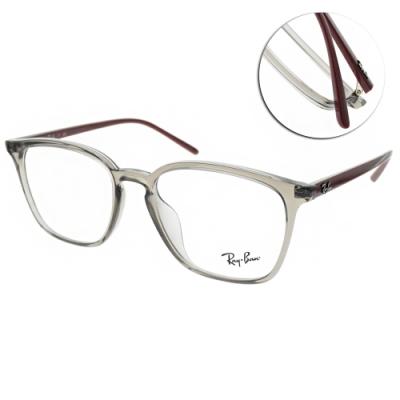 RAY BAN光學眼鏡 時尚方框款 /透灰-酒紅 #RB7185F 8083-54mm