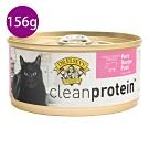 DR.ELSEY'S布魯斯艾爾博士單一動物性蛋白豬肉獸醫食譜頂級主食貓罐156g/罐