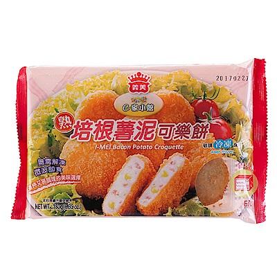 任-義美 培根薯泥可樂餅(6個/盒)