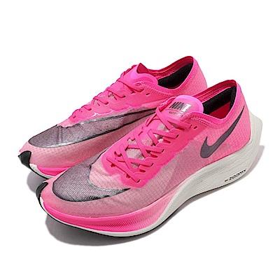 Nike 慢跑鞋 ZoomX Vaporfly 男女鞋