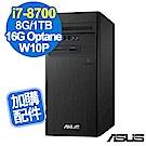 ASUS M840MB i7-8700/8GB/16G Optane+1TB/W10P