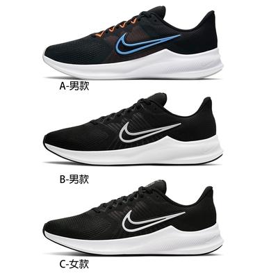 【時時樂限定】NIKE 慢跑鞋 運動鞋 訓練 男女鞋任選