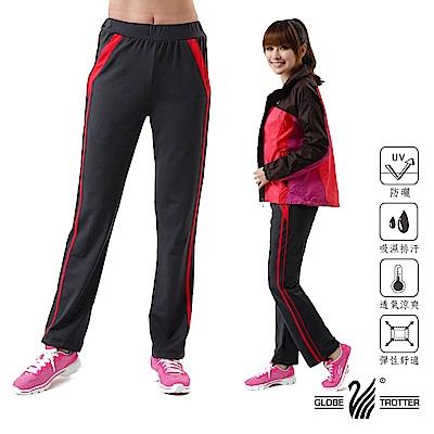 【遊遍天下】MIT女款抗UV彈性休閒伸縮長褲P126深灰