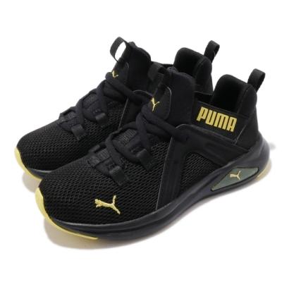 Puma 慢跑鞋 Enzo 2 Weave 運動 童鞋 襪套 輕量 舒適 避震 球鞋 穿搭 中童 黑 黃 19316601