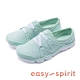 Easy Spirit-seRIPTIDE2 多色款極輕量彈性微包跟拖鞋-綠色 product thumbnail 1