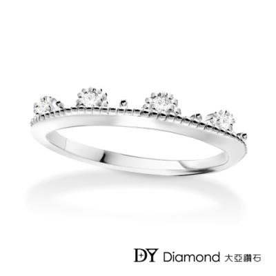 DY Diamond 大亞鑽石 L.Y.A輕珠寶 18K白金 永恆 鑽石線戒