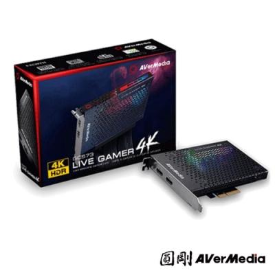 圓剛 GC573 Live Gamer 4K HDR高清直播實況擷取卡