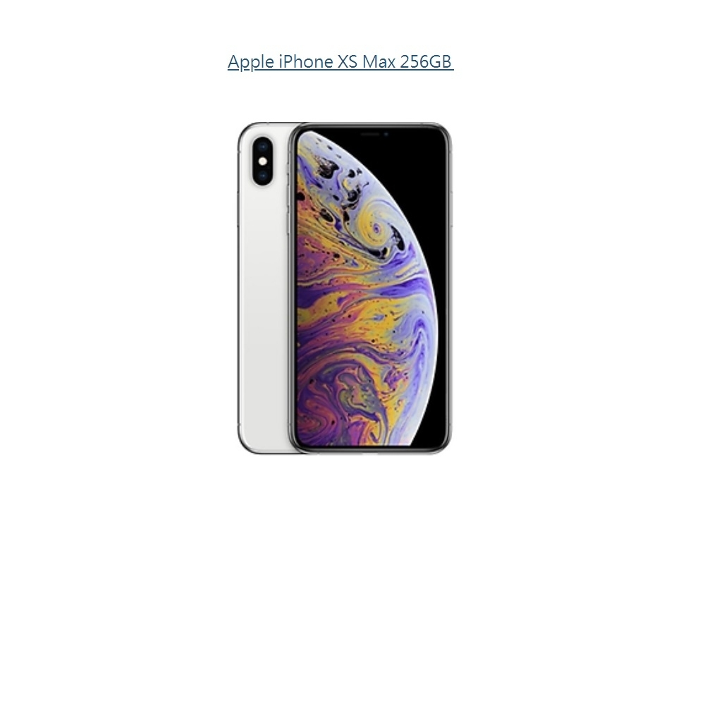 Apple iPhone XS Max 256G 銀色_智慧型手機