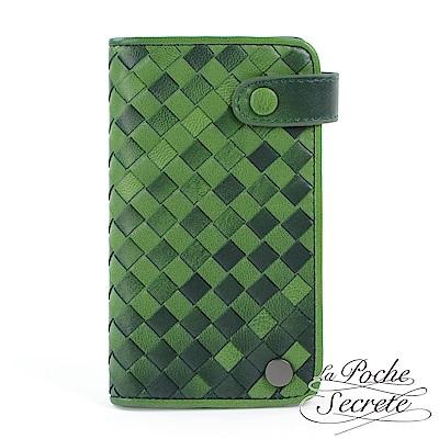 La Poche Secrete 編織小羊皮大容量卡夾包-森林綠