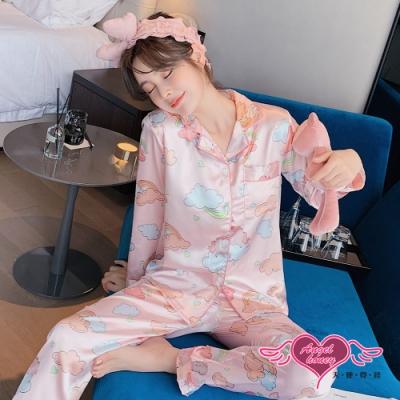 居家睡衣 可愛雲朵 仿真絲二件式長袖襯衫式睡衣睡褲組 (粉色F) AngelHoney天使霓裳