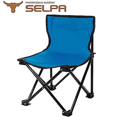 韓國SELPA 戶外折疊靠背椅 藍色