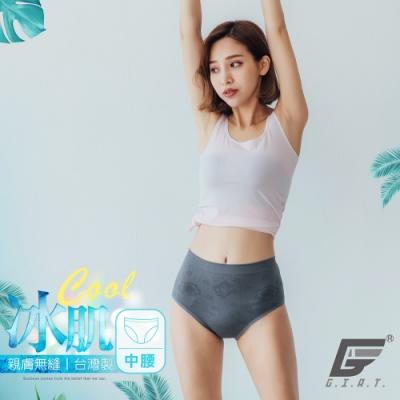 GIAT台灣製涼感無縫美臀褲(中腰款)-深灰